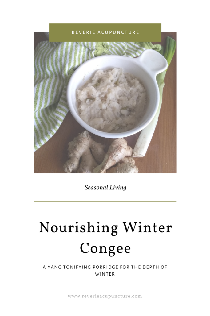 Last week we introduced the concept of seasonal nodes and how tweaking your lifestyle and diet every couple of weeks can not only preserve your health but improve it.  Since the focus of this seasonal node is preserving yang qi by supporting the spleen I thought it would be an ideal time to share a yang tonifying recipe.  Be warned: the recipe is pretty bland (it's mostly rice and water) but if you eat it as is or with some tasty root veggies or eggs, I think you'll find that you'll feel warm from your fingers to your toes in no time.
