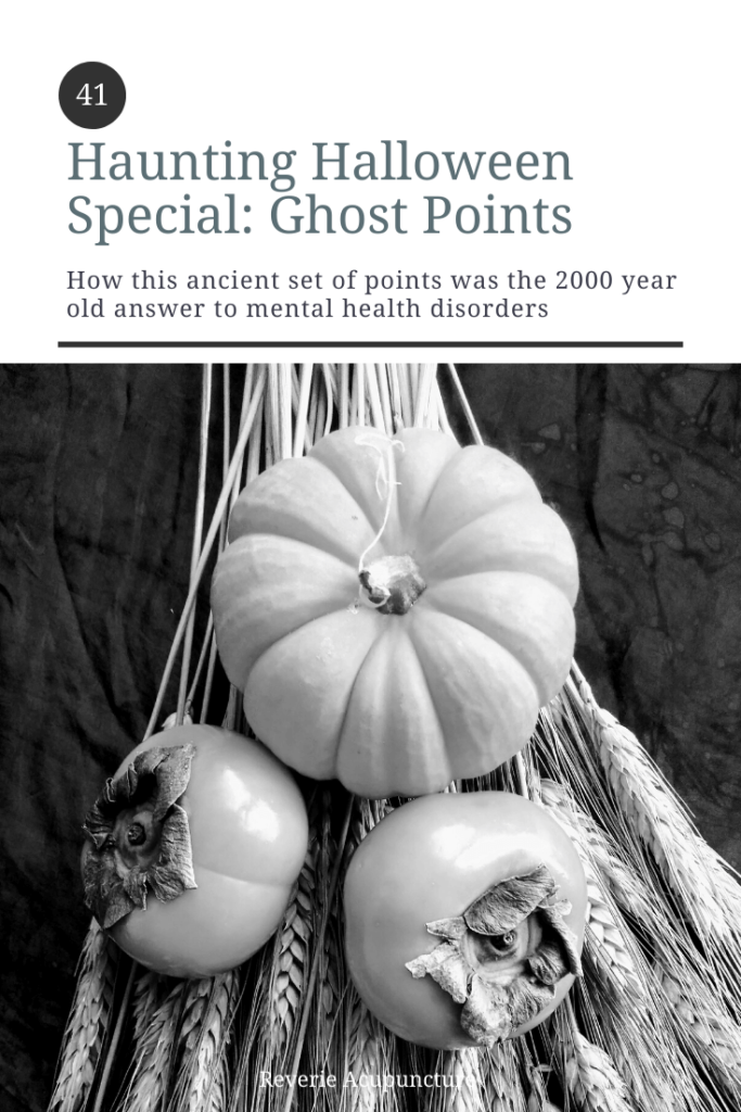 Maybe I've been listening to too much Last Podcast on the Left. Maybe I've been watching too much Haunting of Hill House. Or maybe I'm just getting in the Halloween spirit. Whatever the reason, I think it's time for a spooky, seasonal blog post and that can mean only one thing - it's time to talk about ghost points.